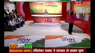 Why Bharat Ratna to Sachin Tendulkar And Not to Atal Bihari Vajpayee?(India News 17-11-13)