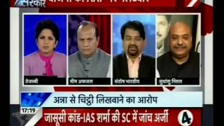 Anna-Kejriwal Rift Spills Out in Public (IBN7 19-11-13)