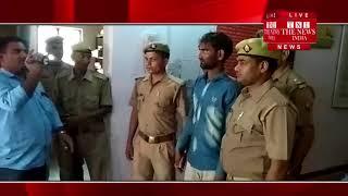 [ Ferozabad ] फिरोजाबाद में दस हजार का ईनामी हिस्ट्रीशीटर गिरफ्तार / THE NEWS INDIA