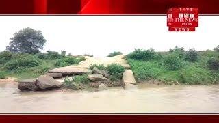 [ Chhattisgarh ] गरियाबंद में 2010 में पुल निर्माण किया, पुल ढह गया, लोगों को हो रही हैं परेशानी