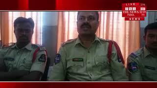 [ Hyderabad ] हैदराबाद में वाहन चेकिंग के दौरान पुलिस ने गुटखा किया बरामद, आरोपी गिरफ्तार