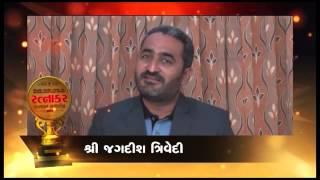 Ratnakar Sanman Samaroh Aamantran 1 Hasya