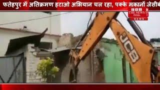 [ Fatehpur ]फतेहपुर में अतिक्रमण हटाओ अभियान  THE NEWS INDIA
