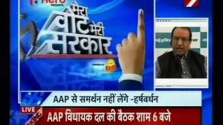 Delhi Assembly-2013: BJP,AAP Short of Majority:Will Delhi Face the Another Election?(IBN708-12-13)