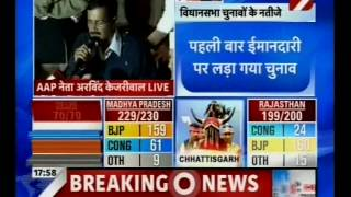 Assembly Election Results-2013: BJP Scores 4-0, Congress Crushed, AAP Stuns Delhi (IBN7 08-12-13)