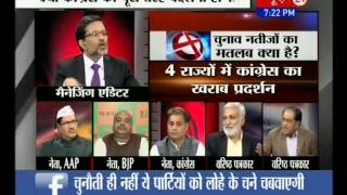 With Hung House in Delhi, All Eyes on Lt Governor Najeeb Jung (News24 9-12-13)
