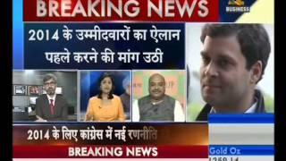 Mani Shankar Aiyar:Congress Should Sit in Opposition,Plan & Revamp itself (Zee Business 10-12-13)