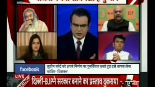 SC Verdict on Homosexuality: Is Judgment Inexplicable on Several Counts? (IBN7 12-12-13)