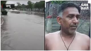 भारी बारिश से लोगों के घरों में भरा लबाबाब पानी, प्रशासन की खुली पोल