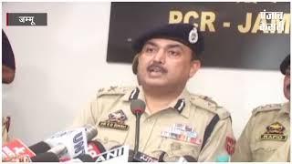 जम्मू पुलिस ने आतंकी को किया गिरफ्तार, बरामद किए 8 ग्रेनेड