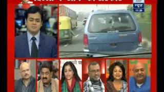 AAP to Form Government in Delhi, Arvind Kejriwal to Become Chief Minister (ABP NEWS 23-12-13)