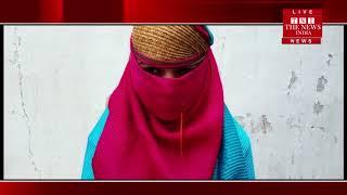[ Bundelkhand  ] बुन्देलखंड विकास प्राधिकरण के पूर्व उपाध्यक्ष के बेटे पर दुष्कर्म का मामला दर्ज.