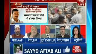 Time to End VIP Culture (AAJ TAK 27-12-13)