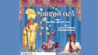Swaminarayan Kirtan Vhalu Lage Mane Mohan Mukh Taru ( Laljina Latake ) Kirtan