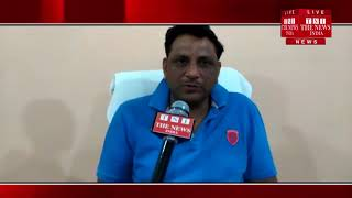 [ Bhanupratappur ] Janata Congress workers protest in Bhanupratappur raising the issue of disorder