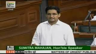 Monsoon Session of Parliament: Deepender Singh Hooda on Matters of Urgent Public Importance