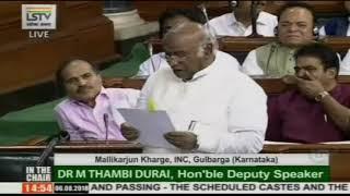 Mallikarjun Kharge Speech on SC and ST (Prevention of Atrocities) Amendment Bill, 2018