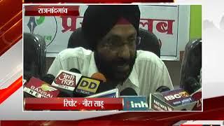 राजनांदगांव  - प्रेस से मिलिए कार्यक्रम की श्रृंखला शुरू  - tv24