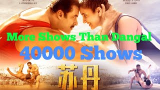 Sultan Screen Count And Shows Detail In China l Better Screens Than Dangal