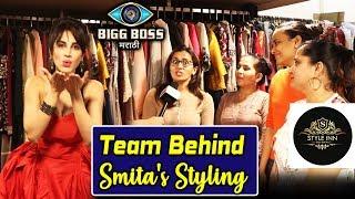 Team Behind Smita Gondkar's Styling In Bigg Boss Marathi | Stylist Richa Ranawat With Team