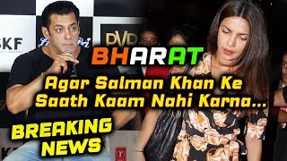 Salman Khan REVEALS The REAL REASON On Priyanka Chopra's EXIT From BHARAT