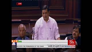 Shri Anil Baluni on Matters Raised With The   Permission  of The Chair in RS : 06.08.2018