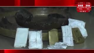 [ Balrampur ] बलरामपुर पुलिस को गिरोह पकड़ने में मिली बड़ी सफलता  / THE NEWS INDIA