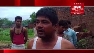[ Mirzapur ] मिर्जापुर में बारिश के चलते कच्चा मकान गिरा,महिला समेत दो बच्चे घायल