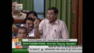 Dr. Kirit P Solankion The SC,STs (Prevention of Atrocities) Amendment Bill, 2018