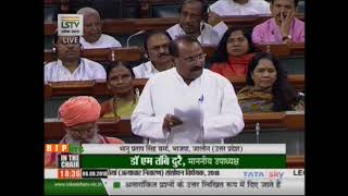 Shri Bhanu Pratap Singh The SC-STs (Prevention of Atrocities) Amendment Bill, 2018