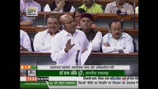 Shri Thawar Chand Gehlot's  reply on The SC- STs (Prevention of Atrocities) Amendment Bill, 2018