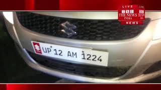 [ Lakhimpur ] लखीमपुर खीरी में लग्जरी कार से हो रही पशु तस्करी पर भड़के ग्रामीण, हाईवे किया जाम