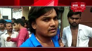 [ Bijnore ] बिजनौर में चोरी कर ले गए कैमरे चोर की दुकानदार ने बीच बाजार जमकर की पिटाई