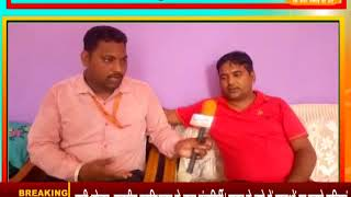 DPK NEWS - खास मुलाकात || महावीर नायक , सरपंच जनप्रतिनिधि, 22ए पंचायत समिति अनूपगढ़