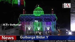 Khawateen Ke Liye Khososi Meena Bazar 7 August Ko Sham 5 Baje Se 11 Baje Tak