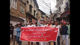 Protests in Doda against abrogation of Article 35A