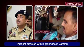 Jammu Police foils series of blasts attack in Jammu, New Delhi, terrorist nabbed with grenades, cash