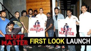 Buff Master First Look Launch by Puri Jagannadh   Satya Dev   2018 Telugu Movies
