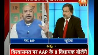 Power Test of Aam Aadmi Party in Delhi Assembly (AAJ TAK 02-01-14)
