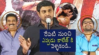 RX 100 Director Ajay Bhupathi funny comments on College Students | RX 100 25 days Celebrations