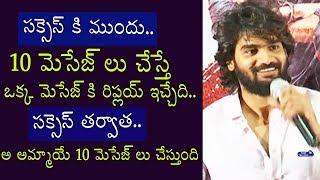 RX 100 Hero Kartikeya funny Speech at RX 100 25 days Celebrations | Top Telugu TV