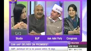 Challenges for Kejriwal: Can AAP Deliver on Promises? (DD NEWS 27-12-13)