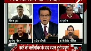 Manmohan:I Am Out after 2014 Elections, But NaMo as PM Will Be a Disaster for India (IBN 7 03-01-14)
