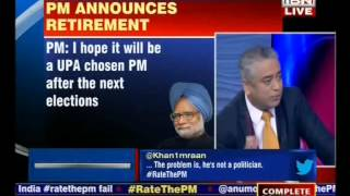 How Do You Rate Manmohan Singh's Speech on His Tenure as Prime Minister?(CNN IBN 03-01-14)