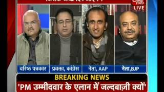 Which Political PartyWill Have 'Better Time Ahead'?(AAJ TAK 09-01-14)