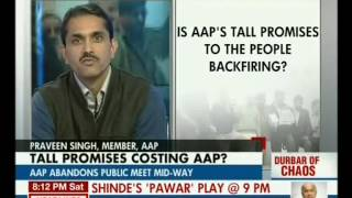 Aam Aadmi Party Abandons Public Meet Mid-Way: Tall Promises Costing AAP?(Headline Today 11-01-14)
