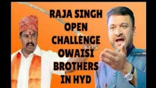 Raja Singh Says | Asaduddin Owaisi and All His Party Members are Waqf Land Grabber |