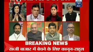 Watch Congress President Rahul Gandhi'