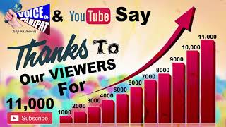 11,000 SUBSCRIBERS ON YOU TUBE