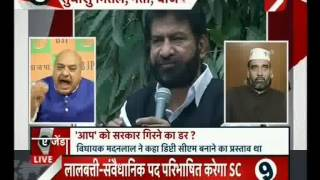 AAP Claims BJP Bribe Plot (IBN7 03-02-14)